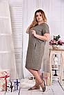 Прямое стройнящее платье 0560-1 большой размер, фото 2