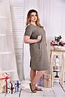 Прямое стройнящее платье 0560-1 большой размер, фото 3