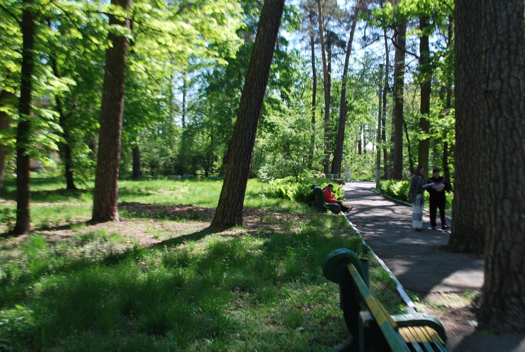 Парковая зона 30