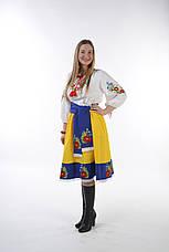 Украинский национальный костюм, фото 3