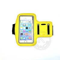 """Чехол на руку Sport 5.5"""" yellow"""