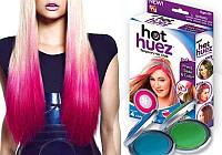 Набор мелков для волос 4 цвета Hot Huez
