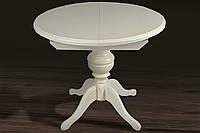 Стол обеденный круглый  Гермес