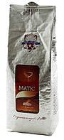 Кофе Galeador Ghigo Matic, зерно, 30% Арабика, 1 кг.