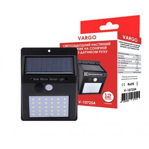 Cветильник на солнечной батарее LED 5W с датчиком движения Vargo