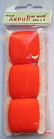 Акрил для вышивки: оранжевый кислотный, фото 1