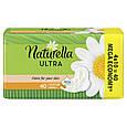 Гигиенические прокладки Naturella Ultra Normal, 40шт, фото 2