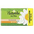Гигиенические прокладки Naturella Ultra Normal, 40шт, фото 3