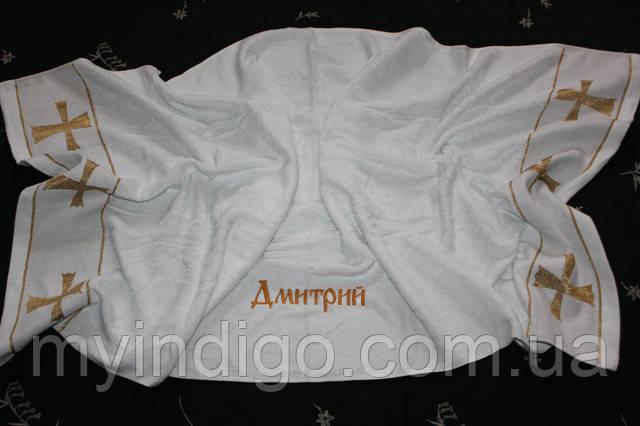 Именное полотенце для крещения