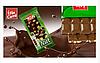 Шоколад молочный Nut Fin Carre с цельным лесным орехом Германия 100 г, фото 4