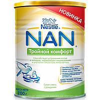 Молочная смесь Нан тройной комфорт (800 г.)