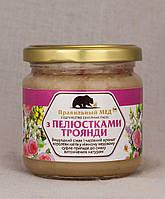 Мед с Лепестками Чайной Розы. Крем-Мед с Добавками. ТМ Правильный Мед, фото 1