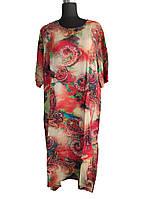 Платье прямое классическое средней длины C0228, фото 1