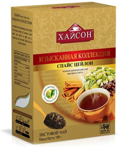 Чай черный среднелистовой Hyson Spice Ceylon с кусочками кардамона и ароматом корицы 100 г
