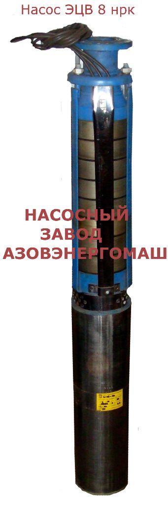 Насос для скважин ЭЦВ 8-40-45 нрк