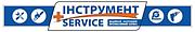 Інструмент-Service