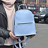 """Современный рюкзак """"Алика Light Blue"""", производство Украина"""
