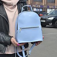 """Современный рюкзак """"Алика Light Blue"""", производство Украина, фото 1"""
