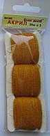 Акрил для вишивки: бронзовий. №1242, фото 1
