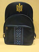 Рюкзак патриотический темно-синий , фото 1