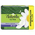 Гигиенические прокладки Naturella Ultra Night, 28шт, фото 2