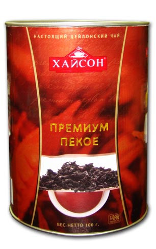 Чай чёрный крупнолистовой Hyson Premium Pekoe 100 г в жестяной банке
