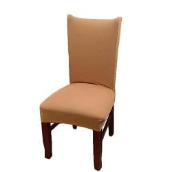 Чехол на стул натяжной Stenson R26289 Brown 45х40~65х50 см