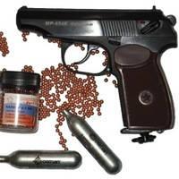 Оружие и комплектующие