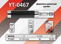 """Держатель магнитный для бит 1/4"""" - 80мм, YATO YT-0467"""