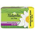 Гигиенические прокладки Naturella Ultra Camomile Maxi Quatro, 32шт, фото 2