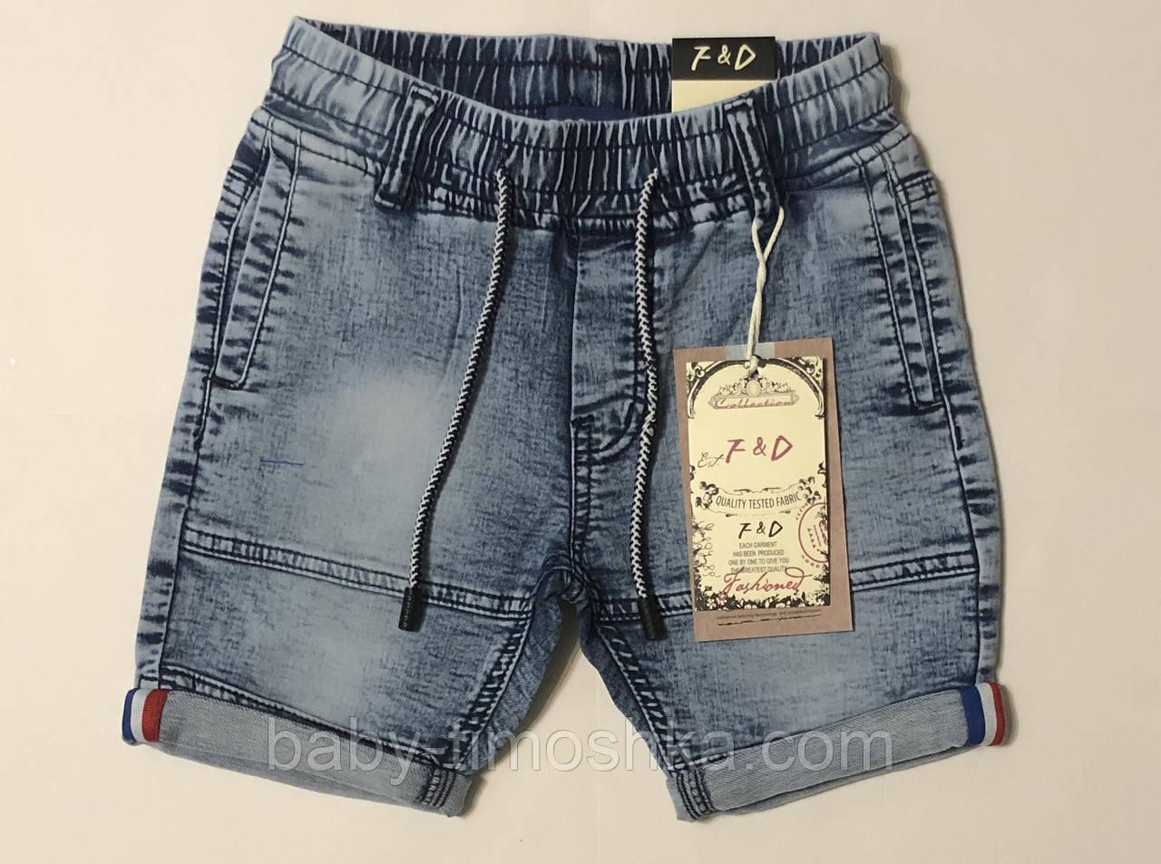 Джинсовые шорты для мальчиков 116-146 см