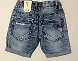 Джинсовые шорты для мальчиков 116-146 см, фото 3