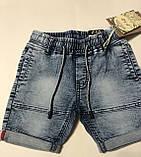 Джинсовые шорты для мальчиков 116-146 см, фото 2