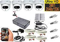 Комплект видеонаблюдения Ultra HD 2K разрешения (2048х1536 пикселей) с 4 видеокамерами с переменным фокусом.