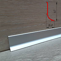 Алюминиевый плинтус самоклеящийся Q63, высота 40 мм, 2,7 м Серебро, фото 1