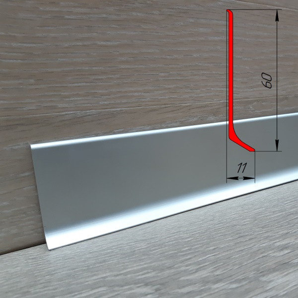 Алюминиевый плинтус ПА-6011 высота 60 мм, 2,5 м, Серебро