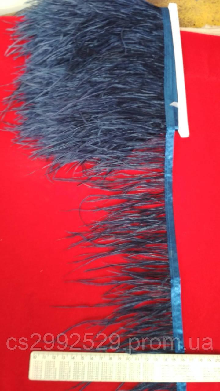 Перо страуса (10м)синий