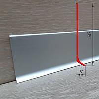 Плинтус алюминиевый ПА-8011 высота 80 мм, 2,5 м, Серебро