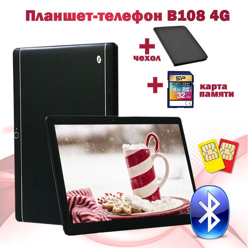 "Игровой Планшет-Телефон B108 4G 10.1"" IPS 2 GB RAM 16 GB ROM GPS FM + Чехол + карта памяти 32GB, фото 1"