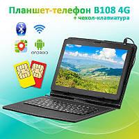 "Игровой Планшет-Телефон B108 4G 10.1"" IPS 2 GB RAM 16 GB ROM GPS FM + Чехол-клавиатура, фото 1"