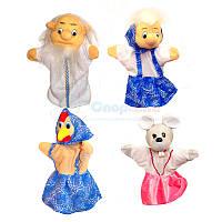 Перчаточные куклы. Набор  к сказке «Курочка ряба»