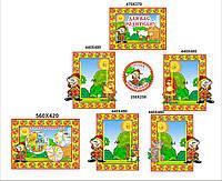 Группа детский сад Петрушка