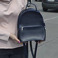 """Современный рюкзак """"Алика Dark Blue"""", производство Украина, фото 1"""