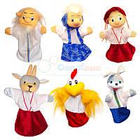 Перчаточные куклы.Набор к сказке «Коза-дереза»
