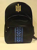 Рюкзак патриотический черный