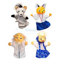 Перчаточные куклы.Набор к сказке «Лисичка-сестричка и серый волк»