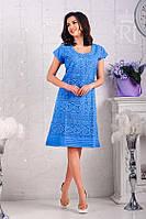 Женское синие  платье + (гипюр)