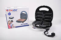 Тостер для колбасы 3 шт Livstar LSU-1216 800 Вт