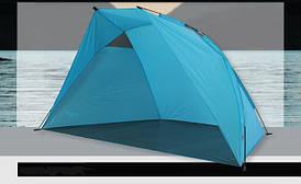 Тент, палатка навес для пляжа Active