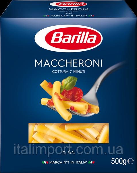 Макарони Маккероні №44 BARILLA 500г